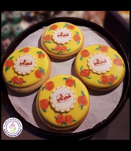 Ramadan Themed Cookies 14