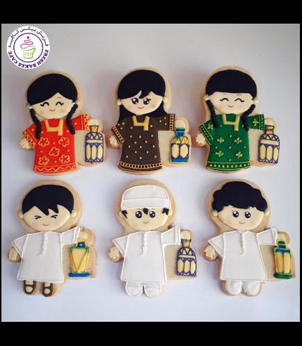 Ramadan Themed Cookies 12