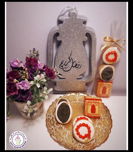 Ramadan Themed Cookies - Minis 06a