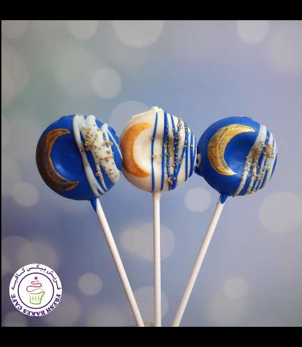 Ramadan Themed Donut Pops
