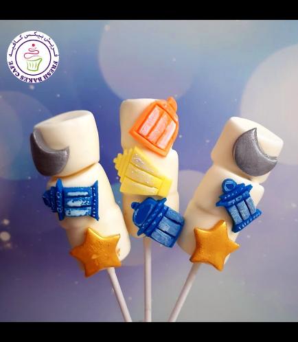 Ramadan Themed Marshmallow Pops
