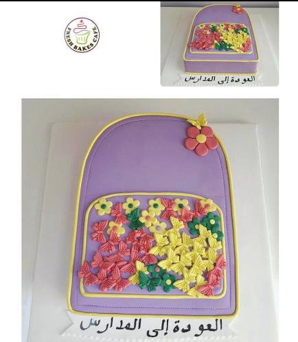 Cake - School Bag 2D Cake