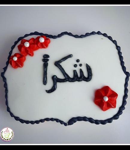 Shukran Themed Cookies 03
