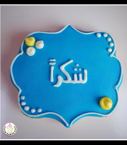 Shukran Themed Cookies 06