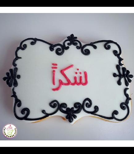 Shukran Themed Cookies 07