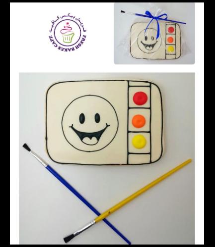 Smiley Themed Kit - Boy