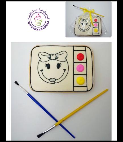Smiley Themed Kit - Girl