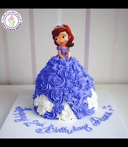 Cake - Doll Cake - Cream