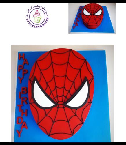 Spider-Man Themed Cake - 2D Cake
