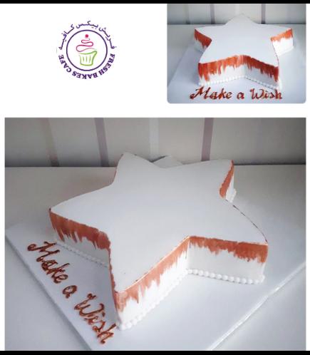 Cake - Star - 3D Cake 02