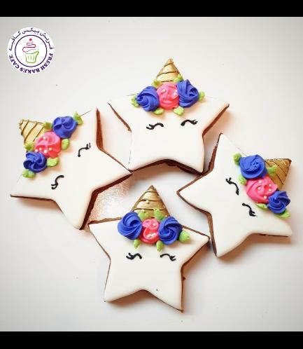Cookies - Stars
