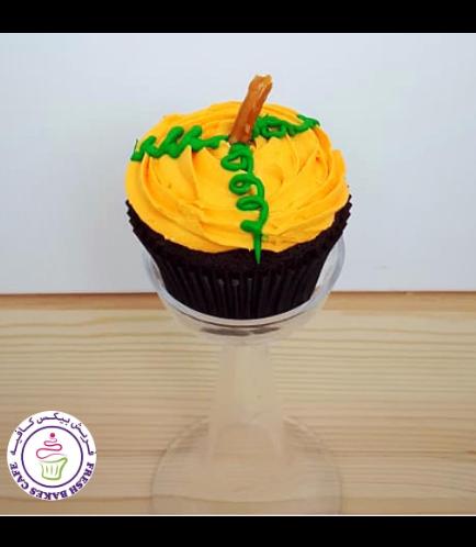 Cupcakes - Pumpkin - Cream