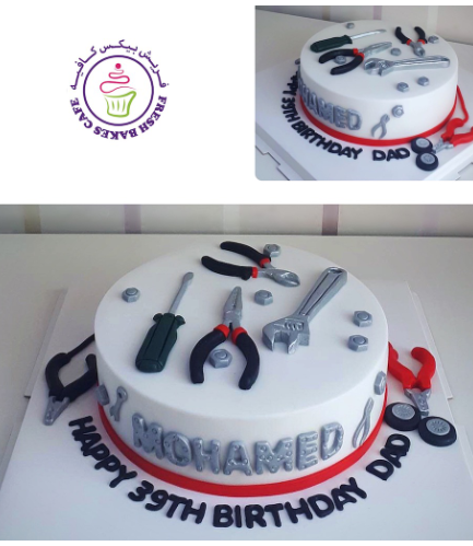 Tools Themed Cake 02