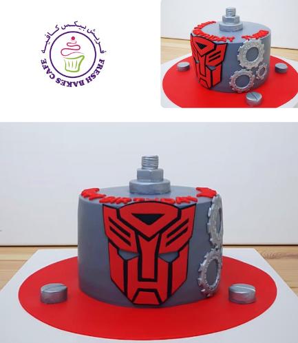 Cake - Logo - 2D Cake Topper
