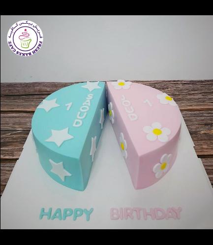 Cake - Twins - Stars & Flowers
