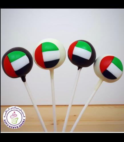 Cake Pops - Flag