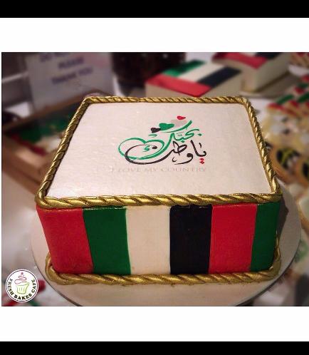 Cake - Flag - Square 02