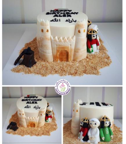 Cake - Children, & Fort