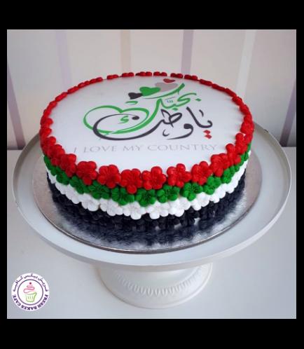 Cake - Flowers - Fondant 02