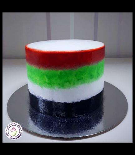 Cake 17a