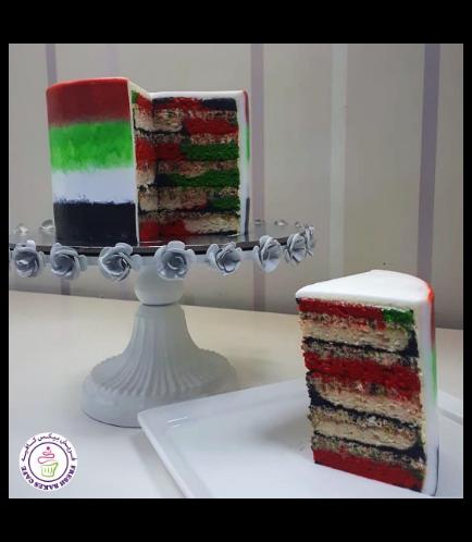 Cake 17b