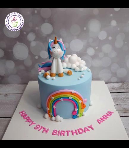 Cake - 3D Cake Topper - 1 Tier 012 - Blue
