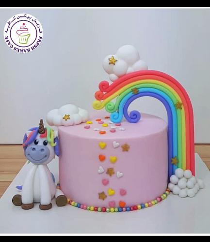 Cake - 3D Cake Topper - 1 Tier 023