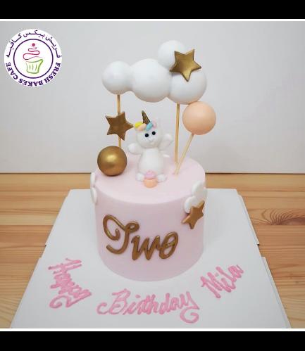 Cake - 3D Cake Topper - 1 Tier 026