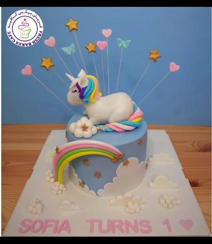 Cake - 3D Cake Topper - 1 Tier 027