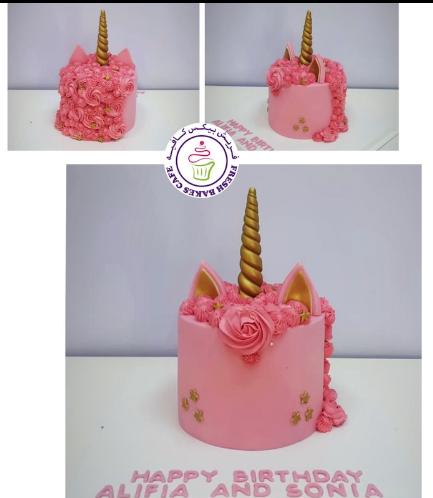 Cake - Unicorn - Fondant Cake - Cream Piping - Pink 05