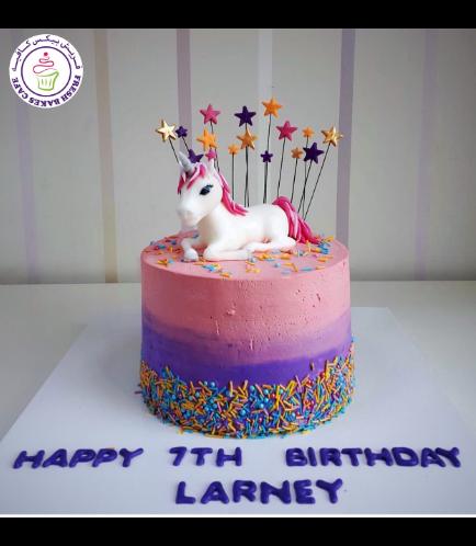 Cake - 3D Cake Topper - 1 Tier 005
