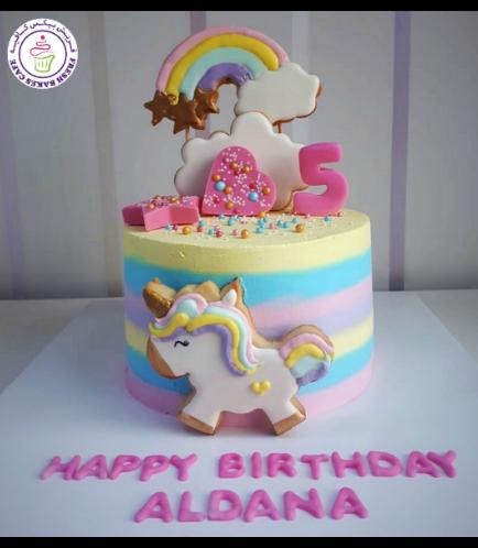Cake - Cream Cake - Cookies