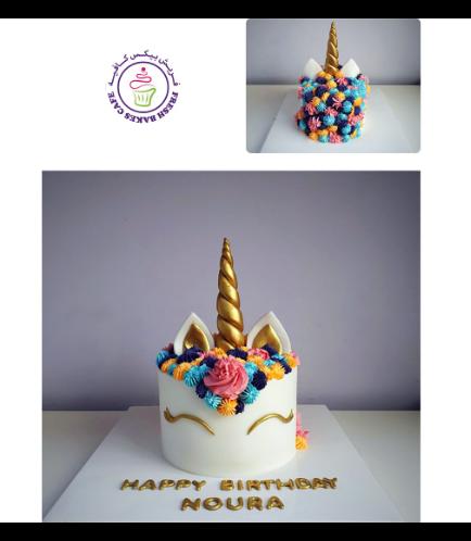 Cake 0083