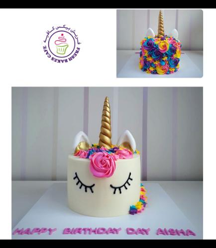 Cake 0085a