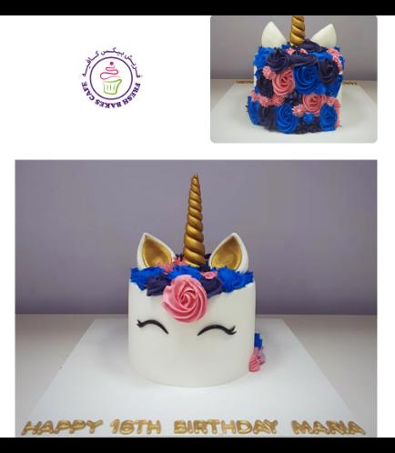 Cake 0086