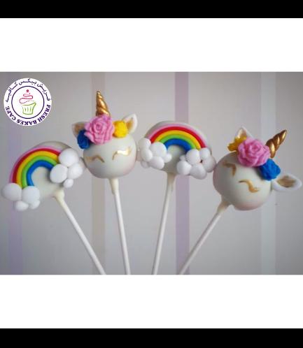 Cake Pops - Up - Unicorn & Rainbow