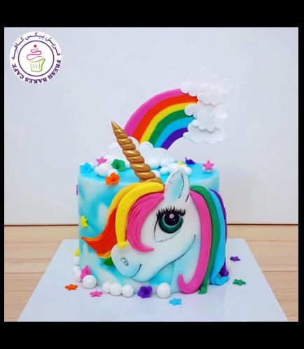 Cake - Picture - 2D Fondant - Front - 1 Tier 008