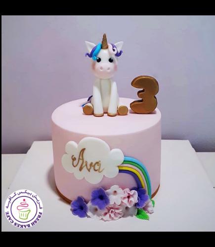 Cake - 3D Cake Topper - 1 Tier 007