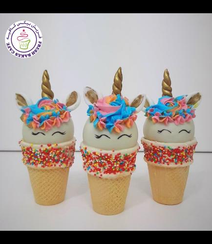 Cone Cake Pops - Cream Piping