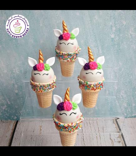 Cone Cake Pops - Flowers 10