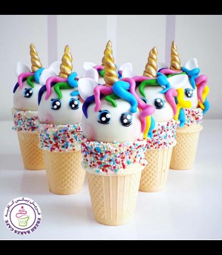 Cone Cake Pops - Hair 05