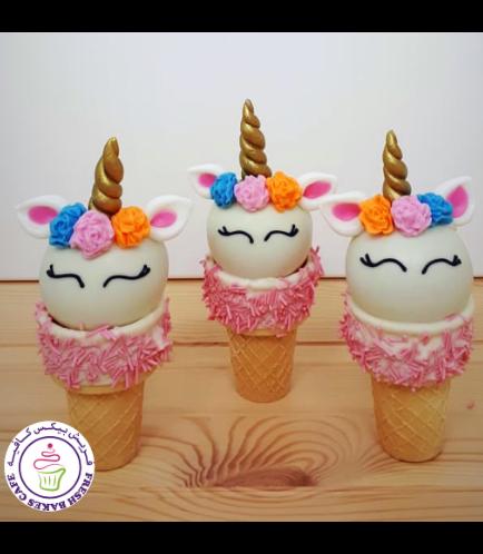 Cone Cake Pops - Flowers 14