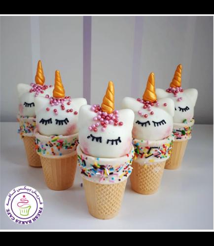 Cone Cake Pops - Sprinkles 02