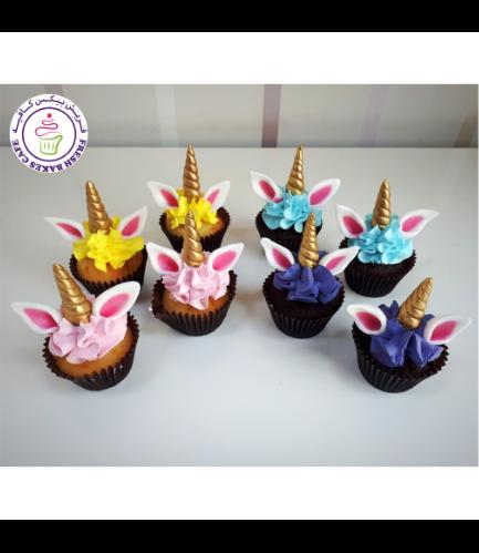 Cupcakes - Cream 10b