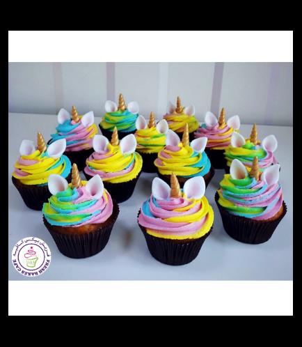 Cupcakes - Cream 09a