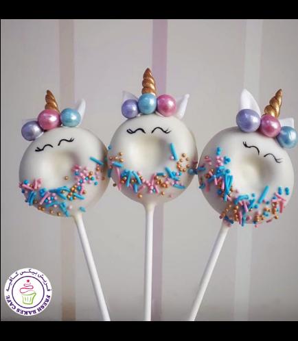Donut Pops - Sprinkles 01