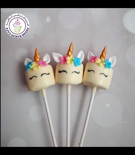 Marshmallow Pops - Flowers 03 - 1 Piece