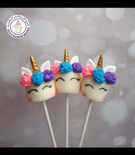 Marshmallow Pops - Flowers 05 - 1 Piece