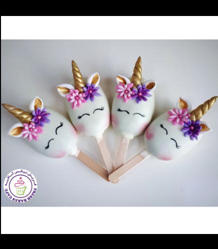 Popsicakes - Flowers 07
