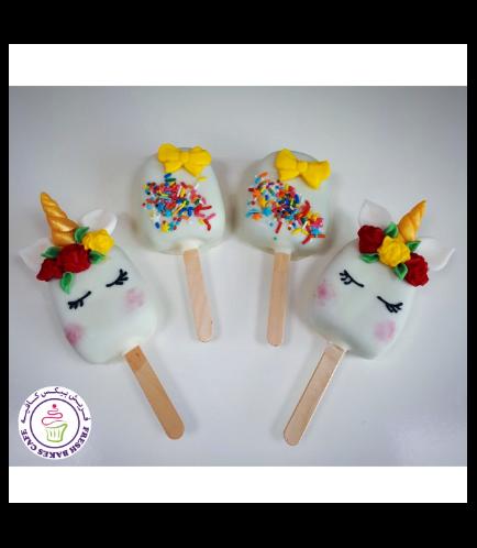 Popsicakes - Flowers & Sprinkles